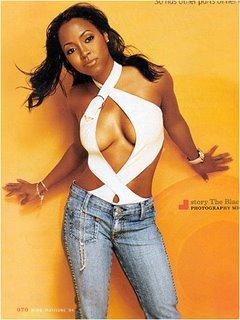 "Seriously McMillan's ""She So Ghetto"" Keisha Knight Pulliam/ Rudy Huxtable"