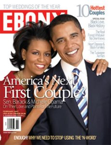 Barack & Michelle Obama Cover OF EBony